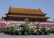 """中 최고 과학자는 '폭발물왕'…""""시진핑 지도부의 지향점 담겨"""""""