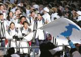 <!HS>올림픽<!HE> 개회식 '입장 행렬'의 정치학