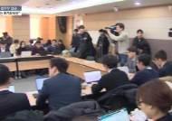 """박상기 법무 """"가상화폐는 도박…거래소 폐쇄 정부 법안 준비"""""""