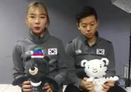 """피겨 페어팀 """"2년간 피나는 훈련 허사 되나요"""""""