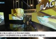"""'블랙핑크' 제니 발망 드레스 화제…""""군살 1g도 없어야하는 옷"""""""