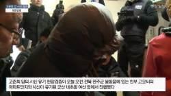 [단독] 준희 생일 케이크에 무너진 친부…'가면' 벗긴 형사의 집념