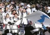 베이징<!HS>올림픽<!HE> 개회식 때, 남북한 입장 순서 널뛴 까닭은 …
