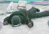 송어·산천어·빙어 … 강원의 겨울, 재미를 낚아 올립니다