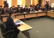 정부, 암호화폐와의 전쟁 선포…세무조사에 거래소 폐쇄 검토