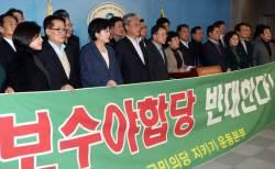 """""""국민의당은 죽었다""""…국민의당 反통합파 신당 창당 선언"""