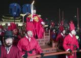 어가행렬에 스타 총출동까지...서울 달군 평창 겨울올림픽 성화