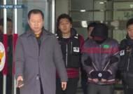 """태블릿 PC 들이밀자…""""계획 범행"""" 시인한 용인 일가족 살인범"""