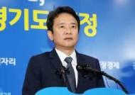 """남경필 """"유시민, 국민 바보 취급"""" …여야 가상화폐 논쟁 2라운드"""