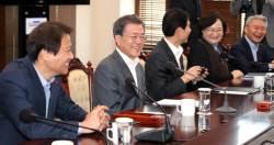 문 대통령 수석보좌관<!HS>회의<!HE> 주재 '<!HS>국민<!HE>참여형 정부혁신' 논의