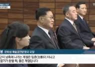 [서소문사진관]북한 현송월의 모란봉 악단 평창 올까?
