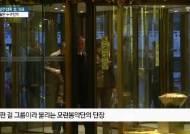 현송월, 평창올림픽서 김정은 찬양 공연 주장 한다면···