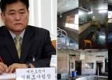 """제천 화재 '골든타임' 지휘팀장 """"최선 다했다. 죽고 싶을 만큼 죄송하다"""""""