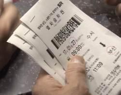 설 연휴 SRT·열차 승차권 예매 일정 확인하세요