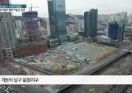 """""""서울살이보다 좋아요"""" 만족도 1위 모범 혁신도시 부산"""