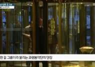 북 삼지연 관현악단 140명 온다
