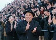 평창 실무회담 날, 北 김정은은 애민지도자 이미지 과시