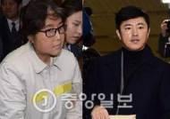 """노승일 """"최순실, '고영태 소리소문없이 죽을 수 있다'며 고영태 협박""""증언"""