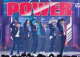 EXO's 'Power' Launched at the Dubai Fountain, a First for K-Pop Tracks