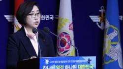 """국방부 """"군복무 단축 아직 확정된 바 없다…3월 중 발표"""""""