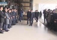 효성家-검찰의 10년 악연… 첫 수사 담당자는 문무일 총장