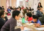 주입식·암기식 교육이 창의력 죽인다...미래역량 키우는 학교모델은