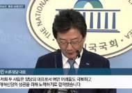 """[전문]안철수·유승민 """"우리 정치에 없었던 새로운 정당 창당"""""""