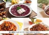 [굿모닝 내셔널]군침이 꿀꺽~막창·뭉티기·납작만두…대만 방송에 등장하는 대구10미(味)