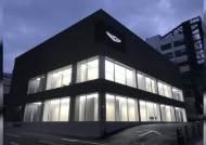 '자동차 쇼룸의 창세기' 제네시스 강남은 어떤 컨셉트