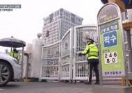 최근 3일 서울 미세먼지 농도…협심증 위험 끌어올렸다