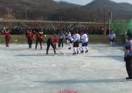 [Visual News]66년만에 다시 열린 임진강 아이스하키 경기