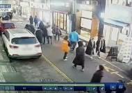 누군지도 모르는 여자알바생 폭행한 남성이 말한 '범행 이유'