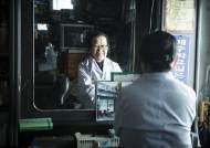 [박정호의 사람 풍경] 김두한·정주영도 단골이었지 … 면도는 수염 0.1mm 남게 해야 최고