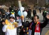평창올림픽 성화, 개최지 강원도 입성…2월 9일 평창 도착