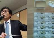 검찰, MB 국정원 특활비 관련 류충렬 전 관리관 소환 조사