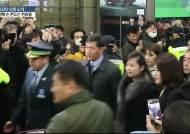 '현송월 일행' 강릉 도착…역앞 시민들 사진 찍으며 환영도