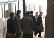 [서소문사진관]북한 현송월 단장, 국빈급 경호 속 서울입성