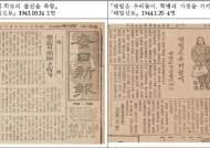 일제 학도병 태평양전쟁 강제동원, '정부 보고서' 통해 확인돼