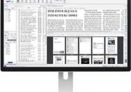 비플라이소프트 '아이서퍼 V4' 향상된 속도‧기능으로 인기