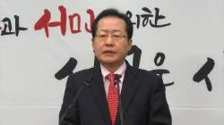 """""""좌파로부터 국민의 삶 지키겠다"""" 홍준표 신년 기자회견 [전문]"""