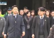 경찰, '김정은 화형식' 수사 착수…조원진 등 소환 가능