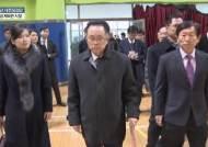 북한 삼지연 관현악단 공연 유력한 '강릉 아트센터' 이목