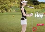 [브랜드 통하다] '티업비전2'로 인공지능 골프 시대 열다