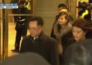 [포토사오정] 북 현송월 서울 온 날, 일본은 도쿄에서 북 미사일 대피 훈련