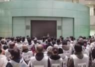 """""""방금전 북한 미사일 태평양 통과"""" … 도쿄 첫 대피 훈련"""