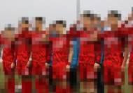 상무 소속 축구선수, 괌서 한국인 여성 성폭행 혐의로 체포
