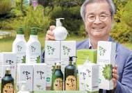 [남도 설 선물] 청피·와송 등 천연성분 함유 … 탈모 완화에 도움