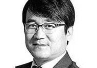 [서소문 포럼] 암호화폐 투기 막으려다 벤처 싹 자를라