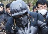[속보] 검찰 '고준희양 암매장사건' 친부 등 3명 구속기소