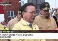 """[밀양화재]현장 간 김부겸 """"제천 이어 많은 인명피해 죄송"""""""
